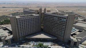 منطقة مستشفى الملك عبدالله في محافظة إربد