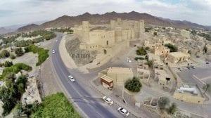 تقسيم مدينة بهلاء في سلطنة عمان