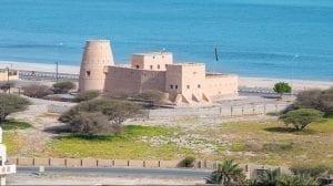 تقسيم ولاية بخا في سلطنة عمان