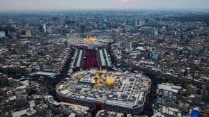 مدينة الحسينية في بغداد