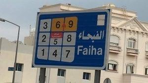 مدينة الفيحاء في الكويت