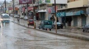 منطقة دير أبي سعيد في محافظة إربد