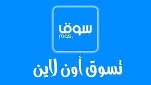 موقع سوق دوت كوم مصر