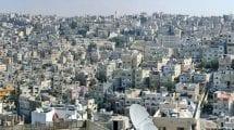 منطقة الوحدات في محافظة عمان