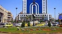 مدينة حمص في سوريا