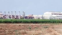 مدينة كنانة في السودان