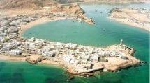 تقسيم ولاية صور في سلطنة عمان
