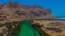 تقسيم ولاية سدح في سلطنة عمان
