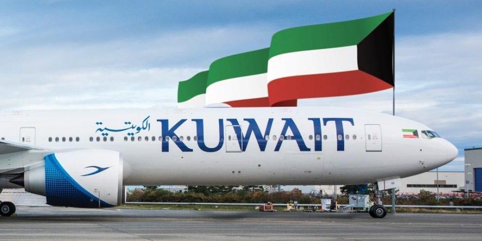 وظائف الخطوط الجوية الكويتية