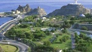 ولاية هيما في سلطنة عمان