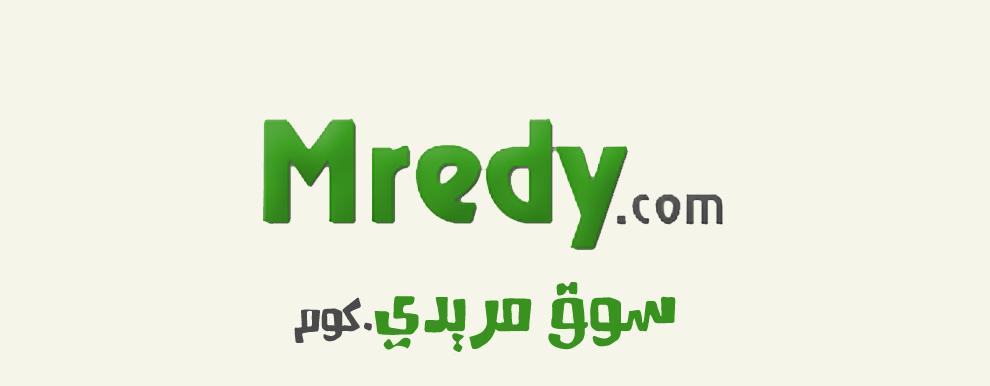 موقع مريدي