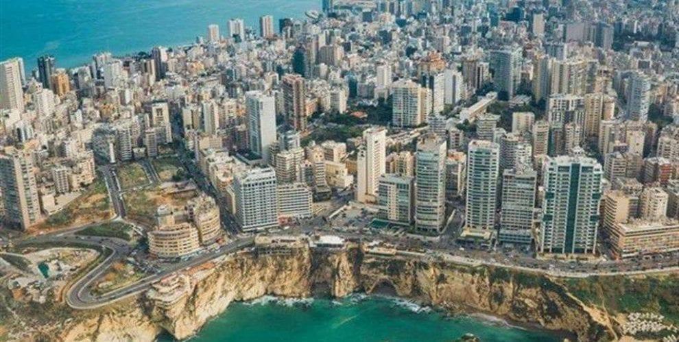 محافظة بيروت في لبنان