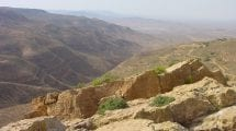 الجبل الغربي في ليبيا