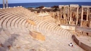 مقاطعة المرقب في ليبيا