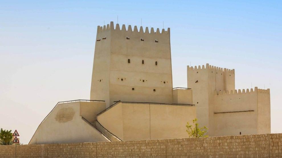 مدينة أم صلال في قطر