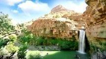 أماكن سياحة في أربيل