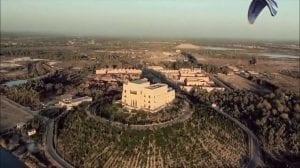 ناحية الإمام في محافظة بابل