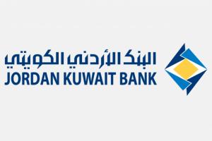 بنك الكويتي الأردني