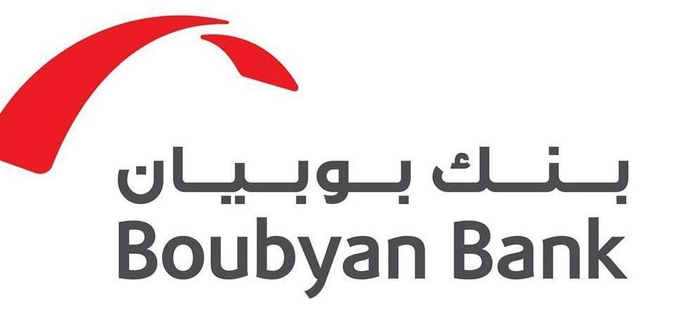 بنك بوبيان الكويت