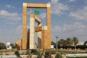 محافظة البدائع في السعودية