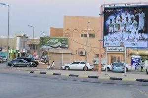 محافظة عنيزة في السعودية