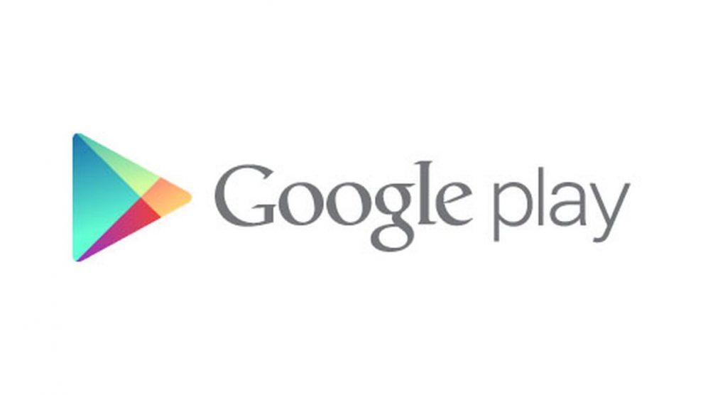 خدمات جوجل بلاي
