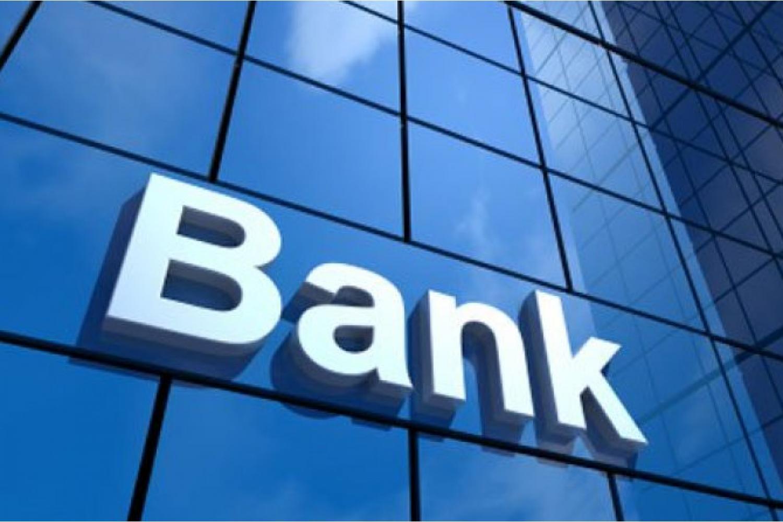 أفضل بنك في الأردن لحسابات التوفير اقرأ السوق المفتوح