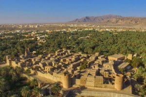 ولاية أدم في سلطنة عمان