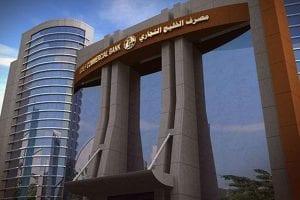 بنك الخليج في العراق