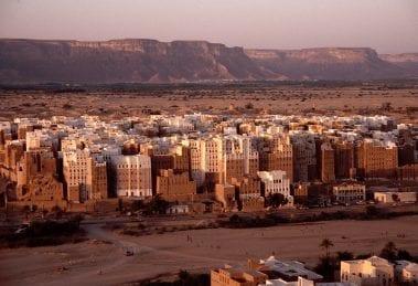 مدينة شبام في اليمن