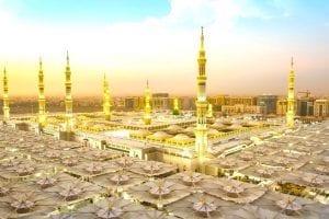 محافظة المدينة في السعودية
