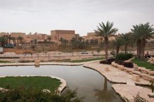 محافظة طريف بالسعودية
