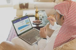 الخدمات الإلكترونية في السعودية