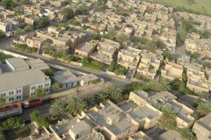منطقة العامرية في بغداد