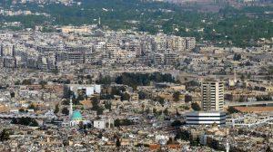 مدينة القطيفة بريف دمشق