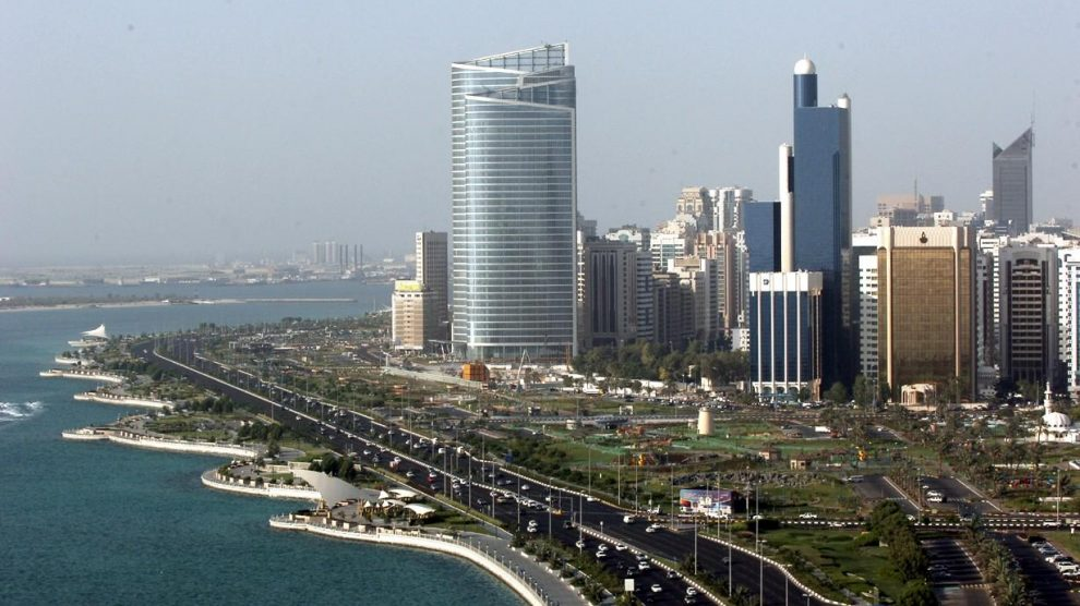 مجمع المويهات 1 في إمارة عجمان
