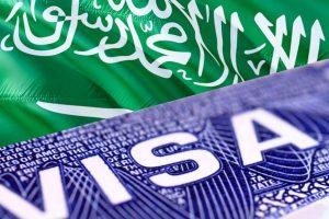 خدمات التأشيرات الإلكترونية في السعودية