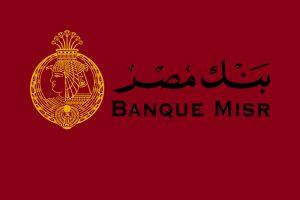 خدمة عملاء بنك مصر