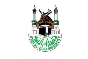 شعار جامعة أم القرى