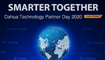 2020 Dahua partner day 250px
