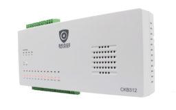 CKB 312