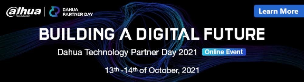 2021 dahua版 partner event email banner