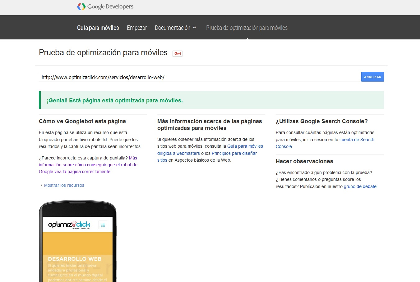 Prueba mobile friendly de Google