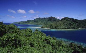 View across Qamea Island