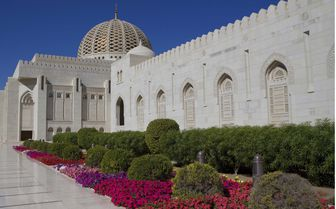 Gardens, Muscat