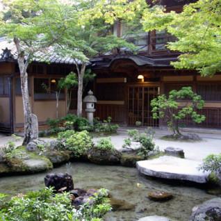 Iwaso Gardens, Honshu, Japan