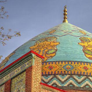 A Mosque in Yerevan, Armenia