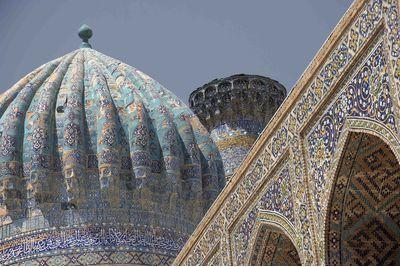 samarkand blue dome