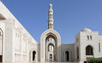 A White Walled Mosque in Muscat