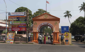 Keralan gateway